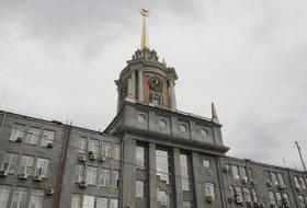О чем говорили на митинге за сохранение выборов мэра в Екатеринбурге