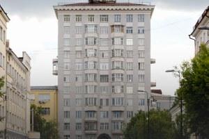 «Я живу в жилкомбинате свердловского НКВД»