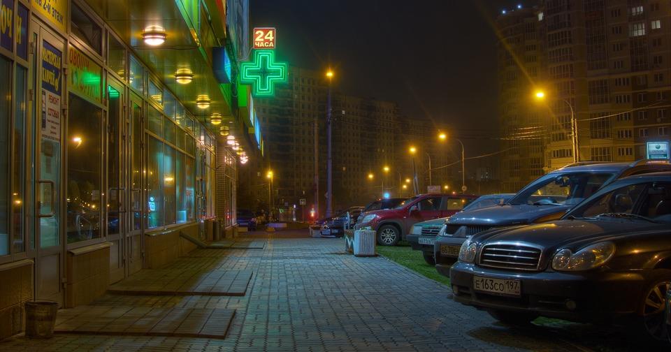 Работа по ночам для девушек в москве с алена тихомирова