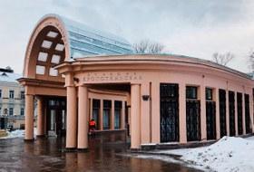 Вестибюль «Кропоткинской» испортили при реконструкции. Кто в этом виноват?