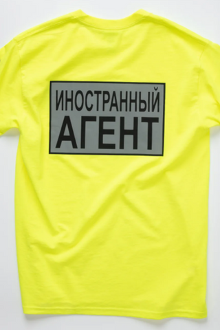 Ярко-желтая футболка изколлаборации «Медузы» иFeelosophy Store