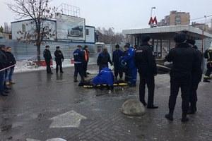 Взрыв газа на «Коломенской»: Что известно
