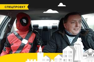 Эксперимент: разыгрываем сцены из кино внастоящем такси