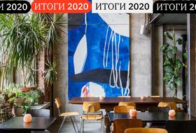 10самых интересных ресторанов, кафе ибаров 2020года