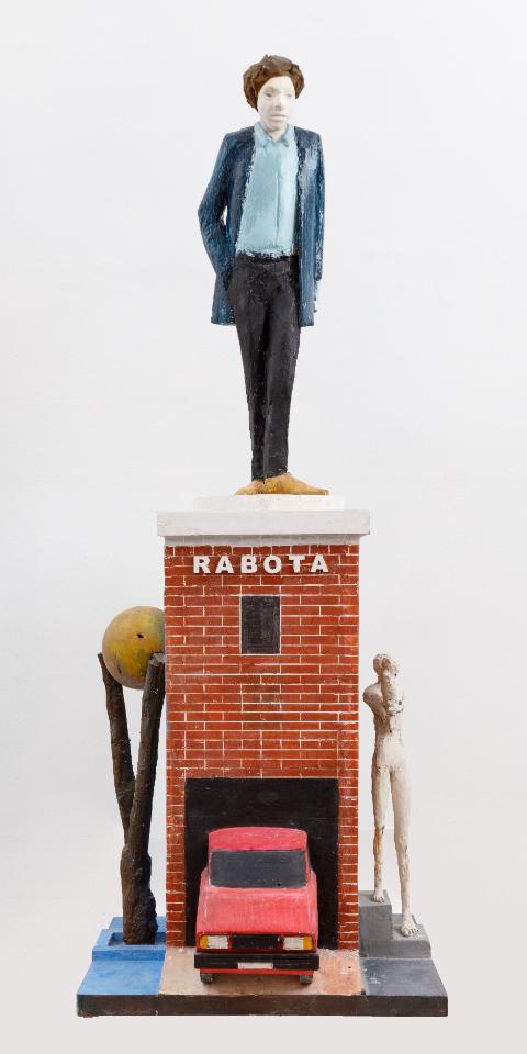 ВММОМА откроется выставка «Коснитесь кнопки затвора» обобразе художника