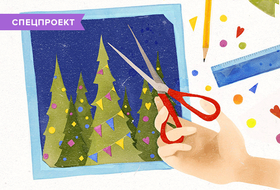 15 вещей, которые нужно сделать самому к Новому году