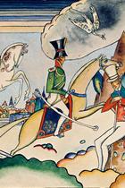 ВМузее русского импрессионизма 21апреля откроется выставка работ отечественных художников-модернистов
