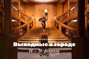 Уорхол и Серебрякова, Kixbox Sample Sale и еще 15 событий