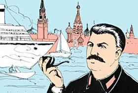 Есть вопрос: «Почему Москва — порт пяти морей?»