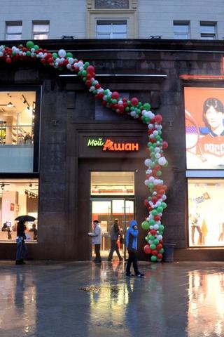 «Ашан» закрыл свой магазин наТверской