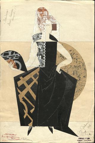 Музей МХАТ проведет выставку, посвященную столетию ВХУТЕМАСа