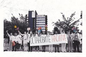 Открытое письмо в поддержку белорусского народа от российских музыкантов