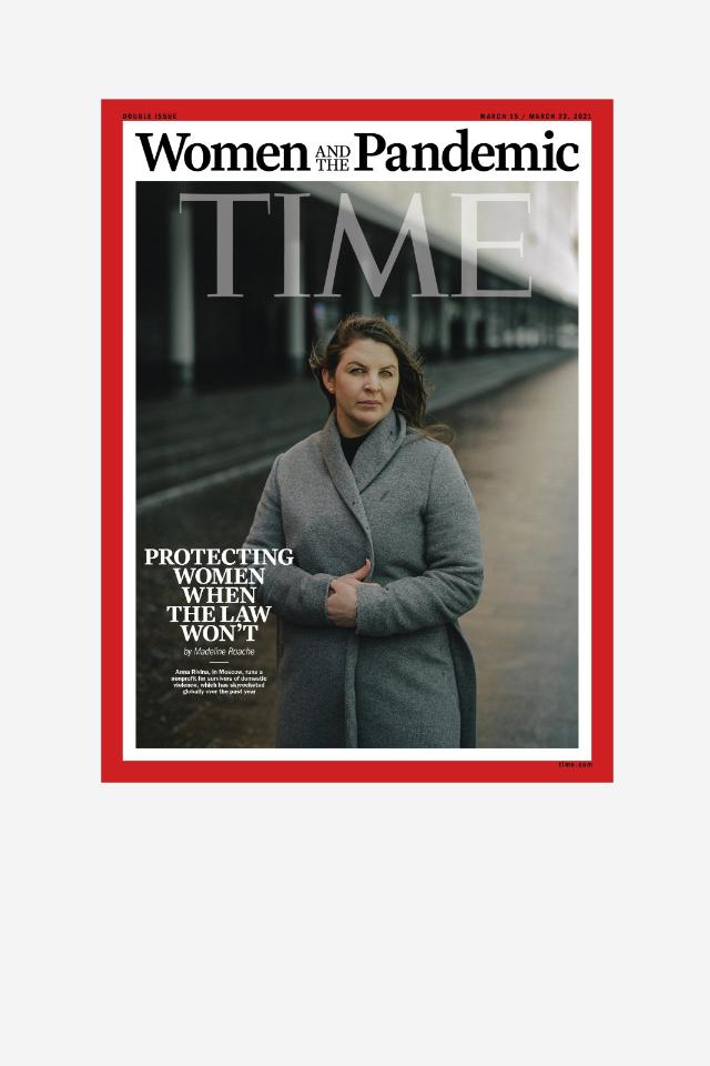 Журнал Time поместил наобложку основательницу «Насилию.нет» Анну Ривину. ВРоссии центр считается иноагентом