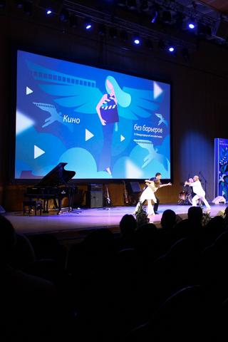ВММОМА пройдет фестиваль «Кино без барьеров»