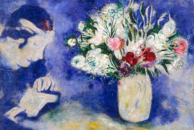 Божественный Шагал: Неожиданная выставка художника в Подмосковье