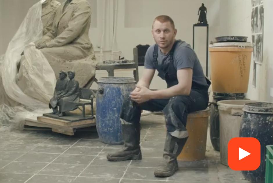 Что происходит вмастерской скульптора
