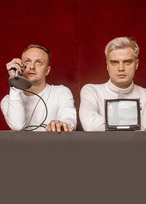 Концерты Motorama и«Электрофореза», показ немого кино сживым тапером ивстреча схудожником Биеннале