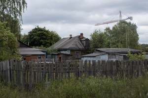 Терехово— последняя деревня Москвы. Руководство поубийству