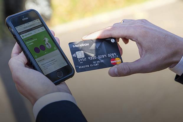 Пластиковый лайфхак: Как выбрать выгодную банковскую карту?