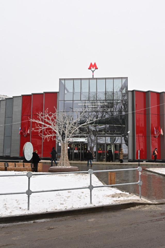 В Москве открылась станция БКЛ «Электрозаводская»