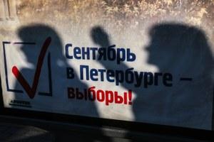 Все, что нужно знать овыборах впарламент Петербурга