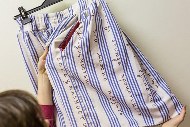 Как художницы-феминисткистали шить юбки для женщин имужчин