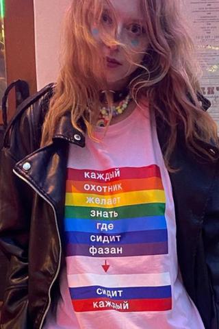 Участница Pussy Riot Анна Кузьминых вышла насвободу. Она хочет покинуть Россию