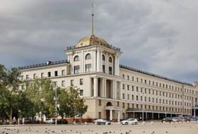 Сколько стоит жизнь вБелгороде
