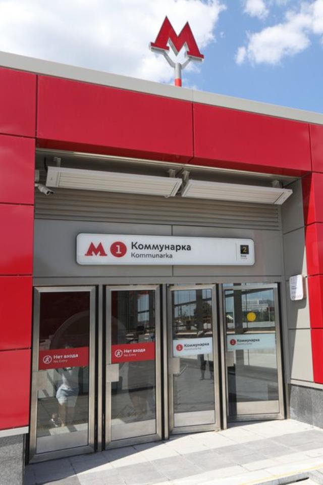 Вмосковское метро можно будет входить попропуску наработу
