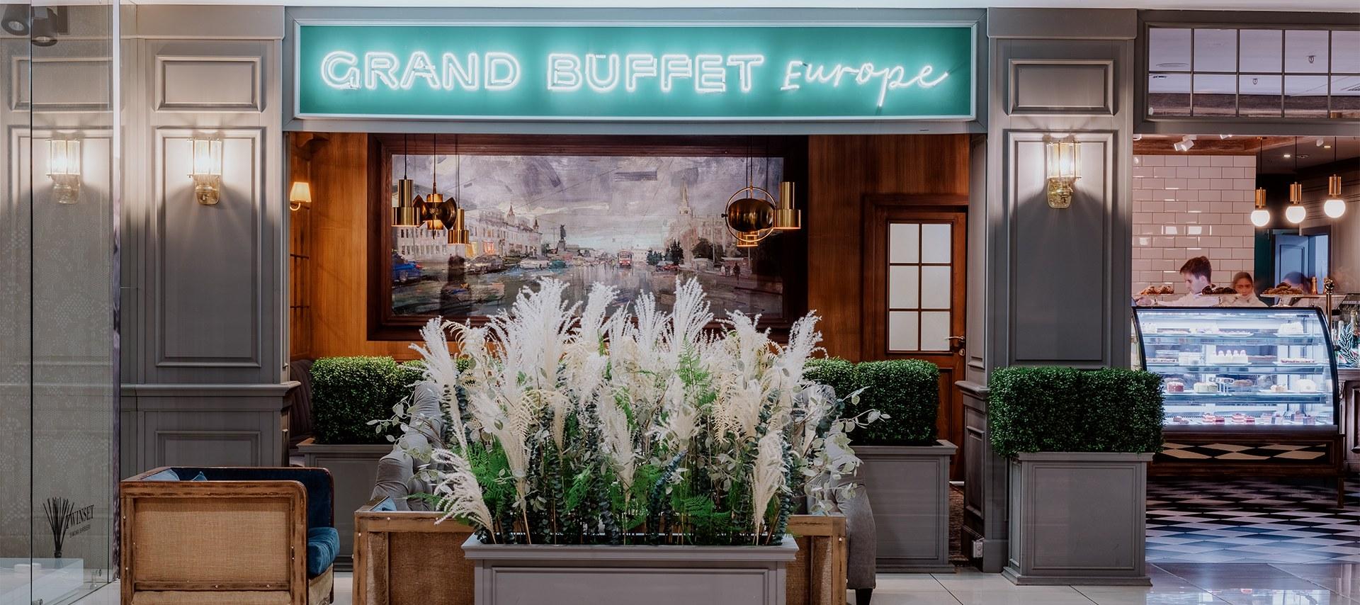 Обновленный Grand Buffet Europe вТЦ«Европа»
