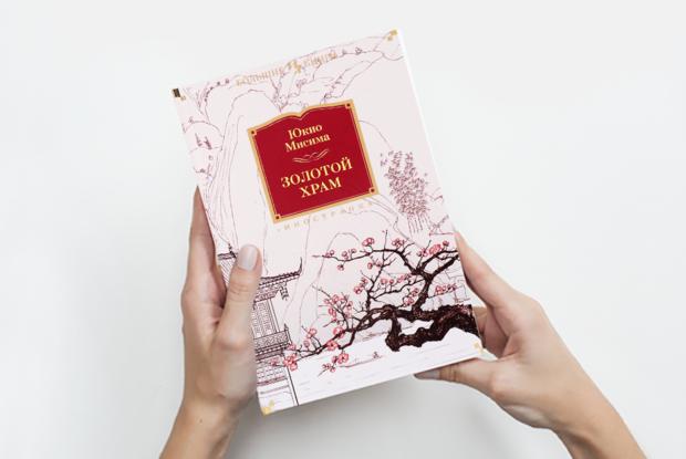 Издания для негодяя и история Паганини: Девять книг от специалиста «Пиотровского»