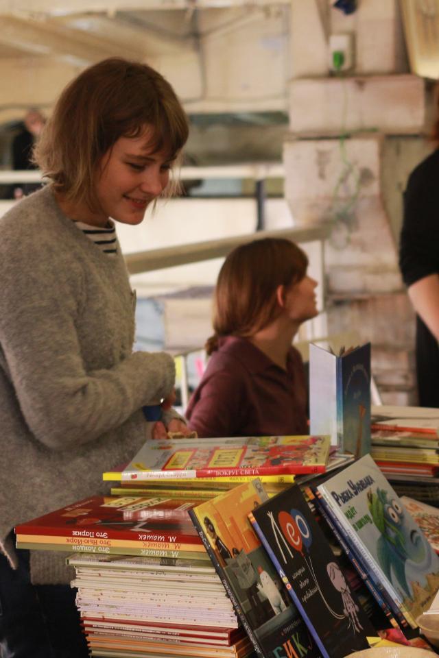 ВArtplay состоится фестиваль книжной иллюстрации