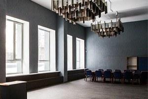 Офис недели (Москва): RStudios