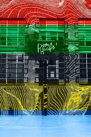 На «Флаконе» откроется баскетбольная площадка Puma x Streetball