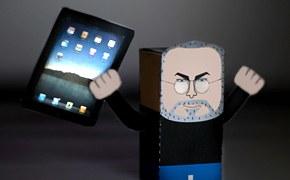 Отправлено с iPad