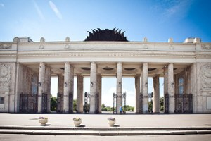 Алиса По— омузее парка Горького