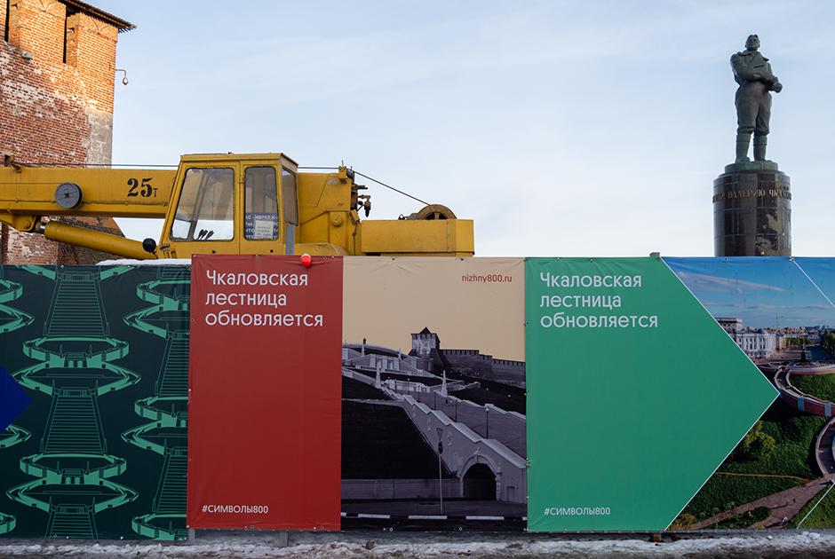 Реставрация в Нижнем Новгороде