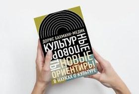 Визионерство, Бродский, шум и ярость: Девять книг от специалиста «Пиотровского»