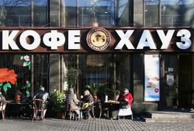 Зачем «Шоколадница» купила главного конкурента— сеть «Кофе Хауз»