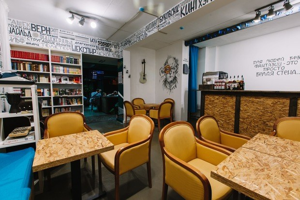 «Пышки и книжки»: Аппетитная литература
