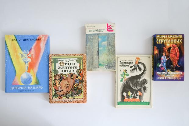 Любимые детские книги редакции The Village, которые лучше всего читать летом