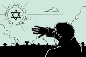 Неизвестный горожанин: Еврейский вопрос