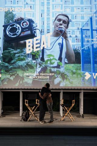 Beat Film Festival 2021открыл прием заявок научастие вконкурсе