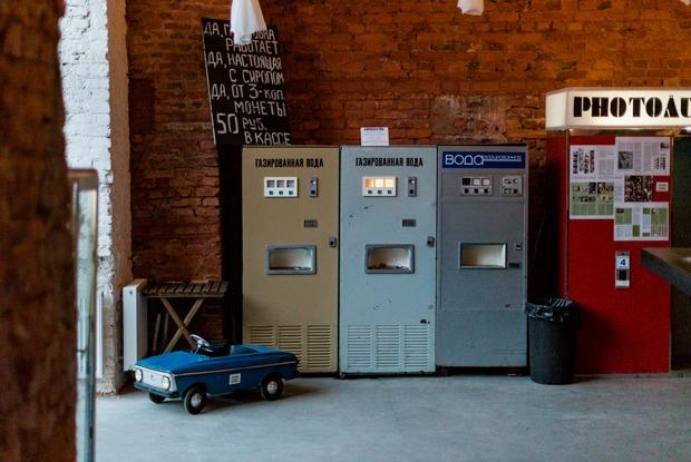 Контейнеры, орган на рассвете и авангардистский дворик: Куда идти в «Ночь музеев»