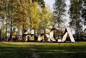 Чем заняться на фестивале «Выкса | Арт-Овраг»