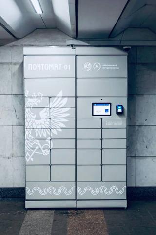 Впереходе у«Пушкинской» установят первый почтомат «Почты России». Теперь посылки можно забрать уметро