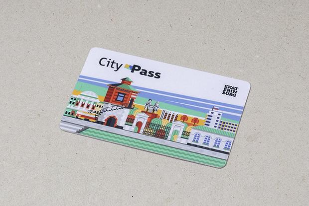 Как устроена карта City Pass Екатеринбурга и что она дает