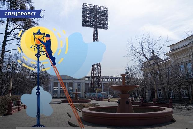 Не выходи из комнаты: Гуляем по центру Иркутска с аудиогидом и видео 360