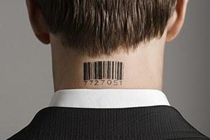 Сколько ты стоишь: Как выгодно продать персональные данные