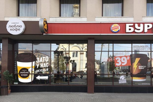 «Хайп приходит и уходит»: Гид по вирусной рекламе с Урала